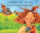 Clynes, Kate - Goldilocks and the Three Bears in Hindi and English - 9781844440597 - V9781844440597