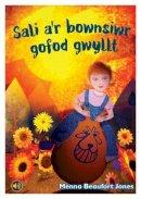 Jones, Menna Beaufort - Sali A'r Bownsiwr Gofod Gwyllt (Llyfrau Llafar a Phrint) (Welsh Edition) - 9781845215958 - V9781845215958