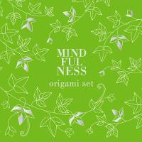 Quadrille Publishing Ltd - Mindfulness: Origami Set - 9781849499880 - KSS0007853