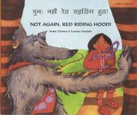 Clynes, Kate - Not Again Red Riding Hood Hindi - 9781852699987 - V9781852699987