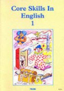*             , - Core Skills in English: Student Book 1 - 9781852760212 - V9781852760212