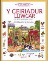 Amrywiol - Geiriadur Lliwgar, Y (Welsh Edition) - 9781855969766 - V9781855969766