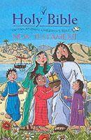 International Children's Bible - International Children's Bible New Testament - 9781860244315 - V9781860244315