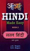 Nagra, J. S.; Nagra, S.K. - Hindi Made Easy - 9781870383073 - V9781870383073