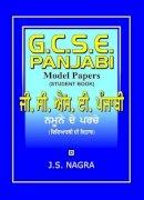 Nagra, J. S. - GCSE Panjabi Model Papers - Student Book - 9781870383288 - V9781870383288