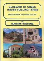 Fortune, Martin - Glossary of Greek House Building Terms, English-Greek and Greek-English - 9781872739212 - V9781872739212