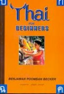 Benjawan Poomsan Becker - Thai for Beginners - 9781887521000 - V9781887521000