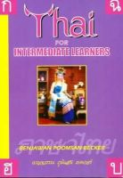 Benjawan Poomsan Becker - Thai for Intermediate Learners - 9781887521017 - V9781887521017