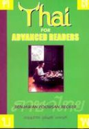Becker, Benjawan Poomsan - Thai for Advanced Readers - 9781887521031 - V9781887521031