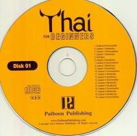Benjawan Poomsan Becker - Thai for Beginners CDs - 9781887521314 - V9781887521314