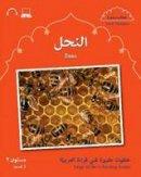 Gaafar, Mahmoud; Wightwick, Jane - Bees - 9781903103289 - V9781903103289