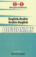 al-Qass, R. - English-Arabic & Arabic-English One-to-One Dictionary. Script & Roman (Exam-Suitable) 2015 (Arabic Edition) - 9781908357724 - V9781908357724