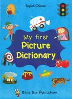 Watson, Maria, Tang, Lei - My First Picture Dictionary: English-Chinese with Over 1000 Words 2016 (Chinese Edition) - 9781908357762 - V9781908357762
