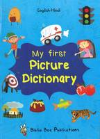 Watson, Maria - My First Picture Dictionary: English-Hindi with Over 1000 Words 2016 (Hindi Edition) - 9781908357816 - V9781908357816