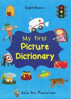 Watson, Maria - My First Picture Dictionary English-Russian : Over 1000 Words (2016) 2016 - 9781908357892 - V9781908357892