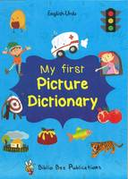 Watson, Maria - My First Picture Dictionary: English-Urdu: Over 1000 Words 2016 - 9781908357915 - V9781908357915