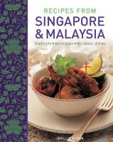 Ghillie Basan - Recipes from Singapore & Malaysia - 9781908991133 - KSS0000387