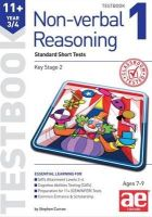 Curran, Stephen C., Richardson, Andrea F. - 11+ Non-verbal Reasoning Year 3/4 Testbook 1: Standard Short Tests (11+ Non-Verbal Reasoning Year 3/4 Workbooks for Children) - 9781910106280 - V9781910106280