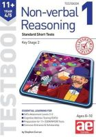 Curran, Stephen C., Richardson, Andrea F. - 11+ Non-verbal Reasoning Year 4/5 Testbook 1: Standard Short Tests - 9781910106716 - V9781910106716