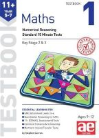 Curran, Stephen C. - 11+ Maths Year 5-7 Testbook 1: Standard 15 Minute Tests - 9781910106846 - V9781910106846