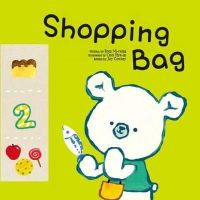Eom, Mi-Rang - Shopping Bag: Counting One to Ten (First Step - Math) - 9781921790799 - V9781921790799