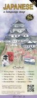 Kershul, Kristine K. - JAPANESE a language map® - 9781931873833 - V9781931873833