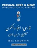 Reza Farokhfal - Persian: Here and Now, Introduction to Persian - 9781933823515 - V9781933823515