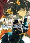 Mizunagi, Ryu - Witchcraft Works, Volume 5 - 9781941220191 - V9781941220191