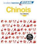 Coxe, Molly - Chinos Cahier Dexercices - 9782700506860 - V9782700506860