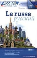 Victoria Melnikova-Suchet, Assimil - Le Russe sans Peine [ Russian for French Speakers ] Book (Russian Edition) - 9782700507102 - V9782700507102