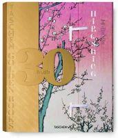 Trede, Melanie, Bichler, Lorenz - Hiroshige: One Hundred Famous Views of Edo (GO) - 9783836521208 - V9783836521208