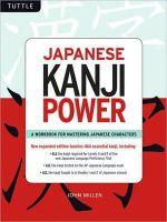 Millen, John - Japanese Kanji Power - 9784805308592 - V9784805308592