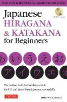 Stout, Timothy G. - Japanese Hiragana & Katakana for Beginners - 9784805311448 - V9784805311448