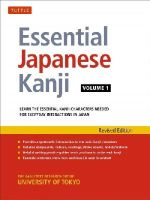 Kanji Research Group, University of Tokyo - Essential Japanese Kanji Volume 1: Learn the Essential Kanji Characters Needed for Everyday Interactions in Japan - 9784805313404 - V9784805313404