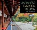 Keane, Marc Peter - Japanese Garden Design - 9784805314258 - V9784805314258