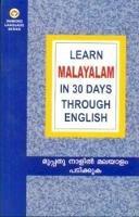 Vikal, Krishna Gopal - Learn Malayalam in 30 Days Through English - 9788128811890 - V9788128811890