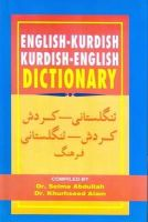 Abdullah, S.; Alam, K. - English-Kurdish (Sorani) and Kurdish (Sorani)-English Dictionary - 9788176500784 - V9788176500784