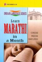 Velankar, M. - Learn Marathi in a Month - 9788187782025 - V9788187782025