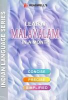 Nair, Mukundan - Learn Malayalam in a Month (English and Malayalam Edition) - 9788187782063 - V9788187782063