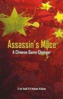 Khan, Saif Ul Islam - Assassins Mace - 9789385563034 - V9789385563034