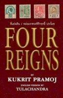 Pramoj, Kukrit - Four Reigns - 9789747100662 - V9789747100662
