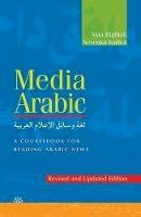 Elgibali, Alaa, Korica Sullivan, Nevenka - Media Arabic: A Coursebook for Reading Arabic News (Revised Edition) - 9789774166525 - V9789774166525