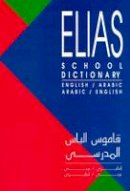 Elias, E.A., Elias, E.E. - Arabic-English/English-Arabic (School) Dictionary - 9789775028600 - V9789775028600