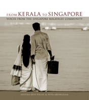 Anitha Devi Pillai, Puva Arumugam - From Kerala to Singapore: Voices from the Singapore Malayalee Community - 9789814721837 - V9789814721837