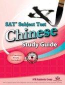 Ling Tsz-wai (BA MA PHD), Wong Chau Yee (BA MA), Zhang Zi Xia (BA MA0 - SAT Subject Test Chinese Study Guide - 9789881899033 - V9789881899033