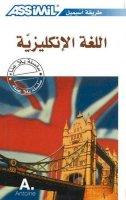 Bulger, Anthony - Anglais pour Arabophones - 9789953731148 - V9789953731148