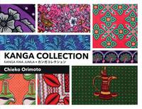Orimoto, Chieko - Kanga Collection 2016 - 9789987082698 - V9789987082698