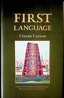 Carson, Ciaran - First Language -  - KCK0001260