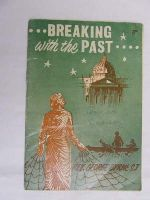 George Byrne - Breaking with the Past -  - KDK0004793