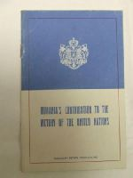 - Rumania's Contribution to the Victory of the United Nations -  - KDK0005395